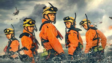 林超贤《紧急救援》将在日本上映 定档5月21日