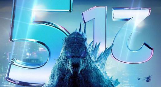 《哥斯拉大战金刚》破5亿 成近2年票房最高进口片