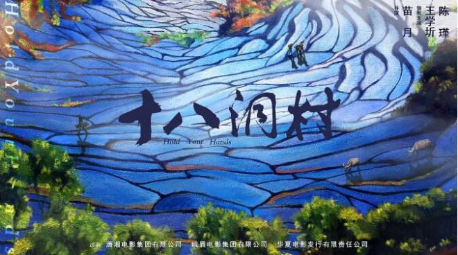 第六届中国电影节在斯里兰卡闭幕 共上映7部电影