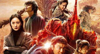 《刺杀小说家》曝韩版海报 将于4月登陆韩国院线