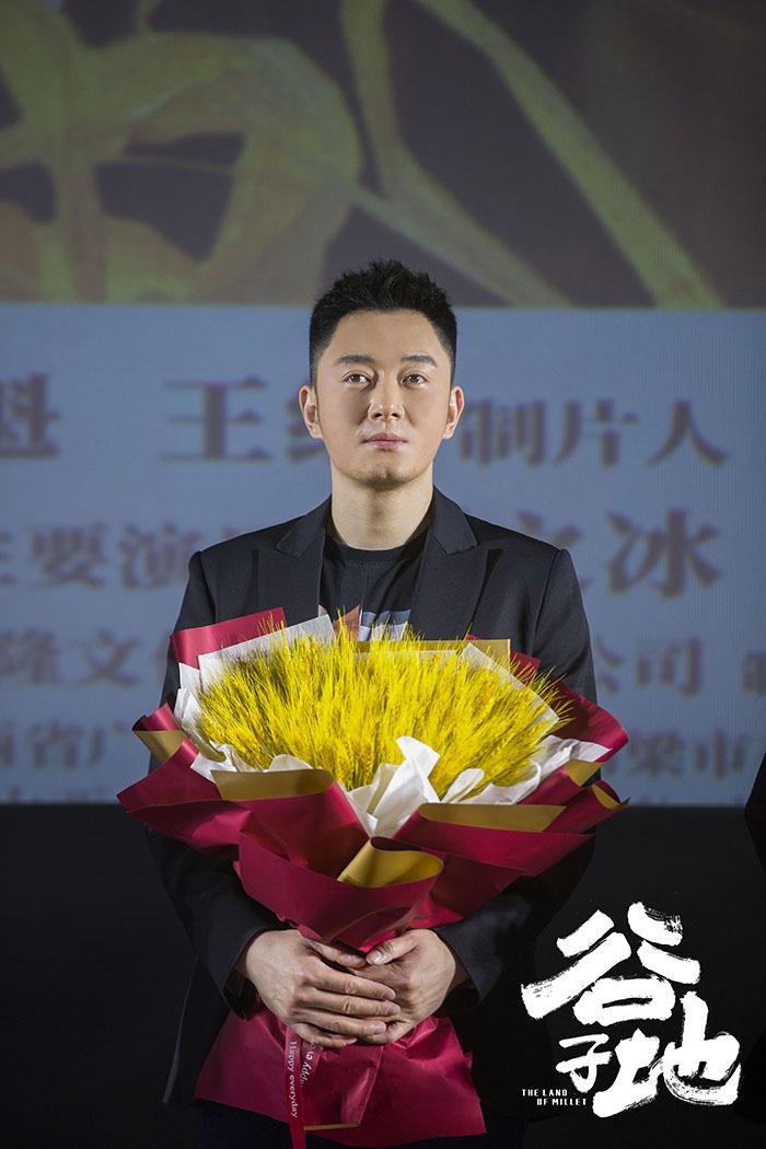 脱贫攻坚电影《谷子地》首映 李东学诠释吕梁精神