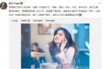 颖儿为林芸芸发声:全职太太的价值需要被正视