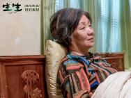"""《生生》4月2日上映 """"网红奶奶""""鲍起静硬核抗癌"""