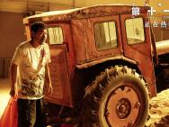 《第十一回》4月2日上映 八大看点揭秘戏剧人生