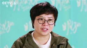 电影《明天会好的》上映 导演袁媛首执导筒倍感压力
