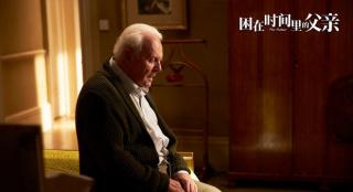 安东尼·霍普金斯《困在时间里的父亲》发预告片