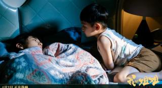 《我的姐姐》曝终极海报 张子枫牵手弟弟命运紧连