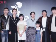 《我的姐姐》首映 王源亮相陈思诚望张子枫得奖