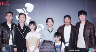 張子楓主演《我的姐姐》票房破億 領跑清明檔