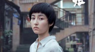 《我的姐姐》走出国门 4月22日起北美、澳新上映