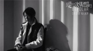 窦靖童主演《只是一次偶然的旅行》定档6月18日