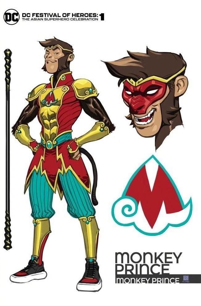DC推出全新超级英雄猴王子 以孙悟空为原型改编