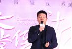 4月6日,电影《天堂倒计时》在北京举行项目启动仪式,导演田梓呈携小沈阳、母其弥雅、修睿、尚铁龙等主创出席活动,并对这个即将开机的项目进行了全面分享。