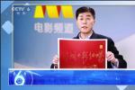 黑龙江省委宣传部刘维宽:建设冰雪影都,推动创作