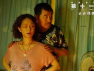 陈建斌为《第十一回》片尾曲作词 沙宝亮走心献唱