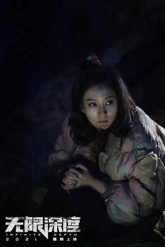 《无限深度》发布杀青剧照 朱一龙黄志忠绝境求生