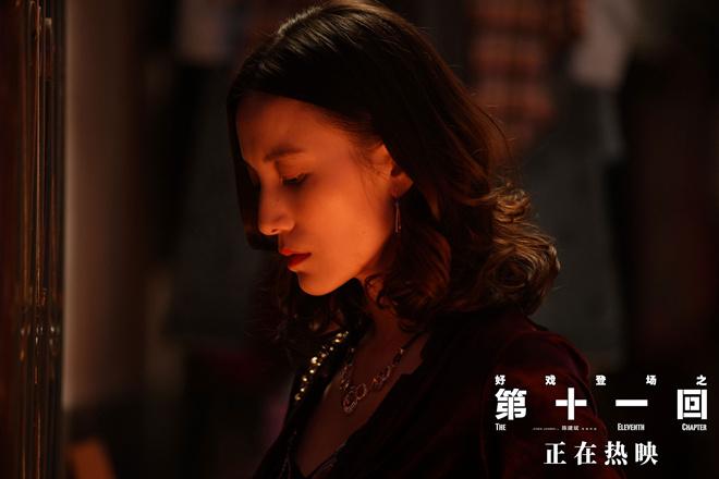 《第十一回》曝正片片段 春夏宋佳形象独特亮眼