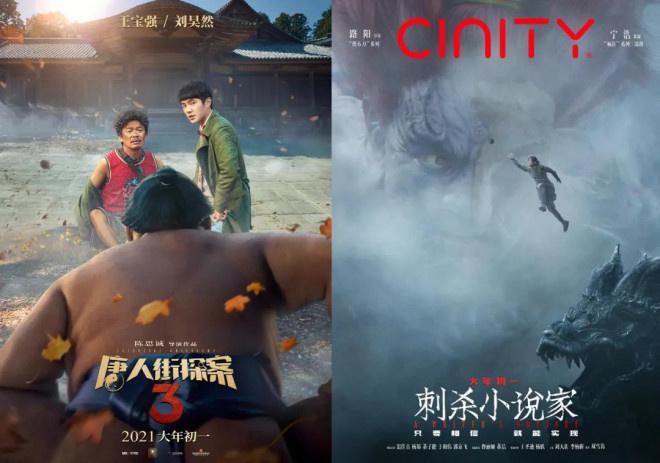 独家解析|中国电影的未来,我们的漫威宇宙在哪儿