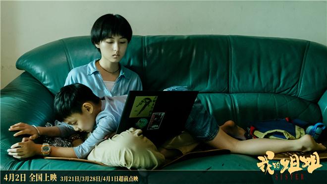 """周票房:《我的姐姐》持续领跑 """"李焕英""""破54亿"""