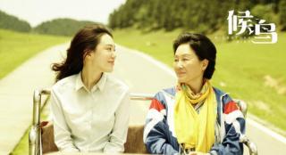 """又一""""国民妈妈""""!王姬主演《候鸟》4月30日上映"""