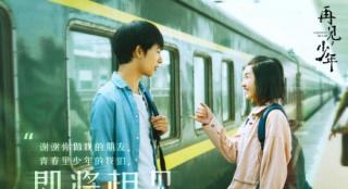 张子枫主演《再见,少年》撤档!片方:技术原因