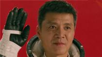 庆祝中国共产党成立100周年佳片赏析——《飞天》