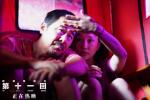 陈建斌新作《第十一回》热映 全员演技在线获肯定