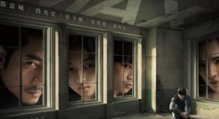 《秘密访客》曝IMAX海报 段奕宏被窥探案情迷离