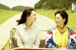 王姬高丽雯母女银幕首秀 《候鸟》曝祖国美景剧照