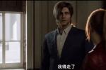网飞《生化危机:无限黑暗》中文版预告片发布