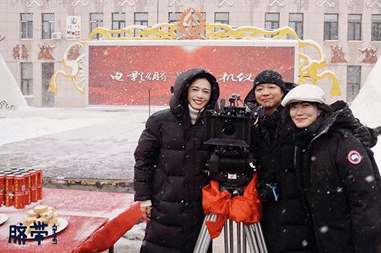曹郁姚晨夫妇携手担任监制 电影《脐带》雪中开机