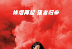 年度动作电影《速度与激情9》日前正式宣布内地定档5月21日,提前北美一个月上映!4月17日,主演范·迪塞尔特别录制一段视频,向中国影迷表达问候。据悉,《速度与激情9》还将在上海、重庆、武汉等多个城市举办盛大活动,庆祝该片登陆中国院线。