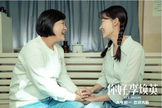 从《我的姐姐》等片看家庭伦理叙事中的女性视角