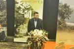 电影《天地之间》重庆首映 唱响新时代青春之歌
