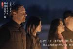 《六人》曝卡梅隆特辑 谈创作《泰坦尼克号》灵感