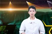 """梁靖康安利新片《我的姐姐》 片中角色如""""创可贴""""治愈张子枫"""