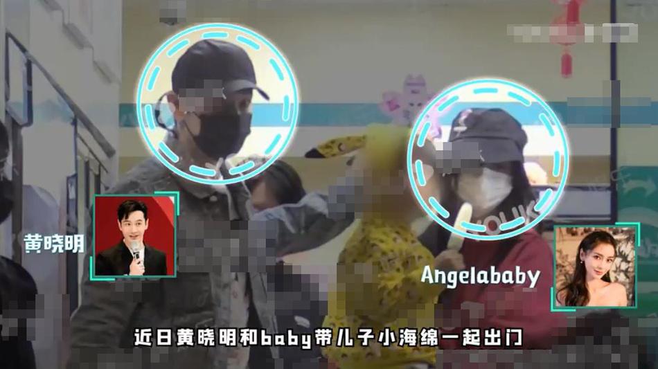《【二号站平台官网】黄晓明Baby带儿子就医 一家三口罕同框画面温馨》