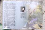 4月20日14时,TVB黄金配角廖启智的安息礼在香港举行。郭富城、王祖蓝、黄日华与女儿黄芷晴、田启文、钱嘉乐、颜卓灵等到场悼念,丁子高杨千嬅夫妇、英皇集团总裁杨受成、导演林超贤等献花悼念。据悉,此次安息礼不设公祭,廖启智家属希望一切从简,大众可以在安息礼直播频道同步追思,也可在纪念网页上发文悼念。