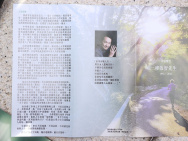 TVB黄金配角廖启智葬礼举行 郭富城王祖蓝等出席