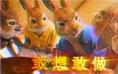 《比得兔2:逃跑计划》将引进 2分钟特效大片揭秘