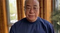 导演尹力推介《铁人》:最美奋斗者值得敬佩的一生!