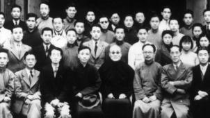 纪录电影《九零后》定档预告