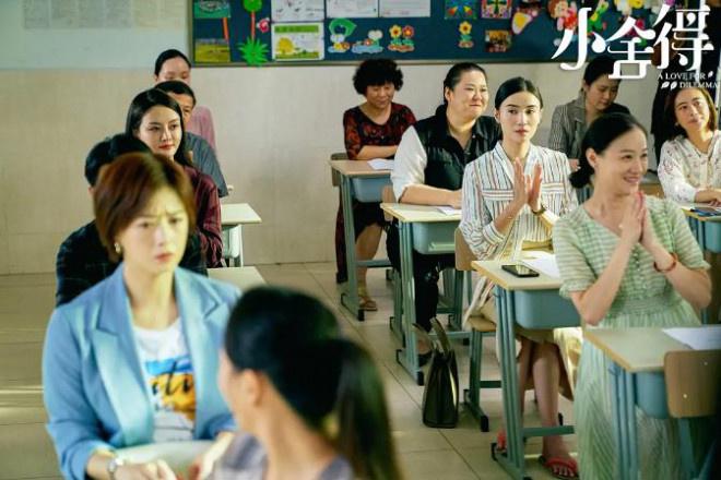《小舍得》:家庭教育题材影视剧创作要有舍有得