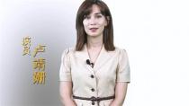 卢靖姗推介《八女投江》:女性抗击日寇 勇敢无畏!