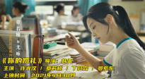"""五一档新片大战""""硝烟弥漫"""" 哪一部最吸引你?"""