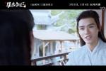 《山河令》主题演唱会先导片曝光 解锁隐藏故事线