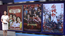 "M热度榜:春节档电影被盗录案告破 《真·三国无双》曝光""名场面"""