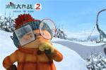 《冰雪大作战2》发布终极预告 高能雪仗即将来袭