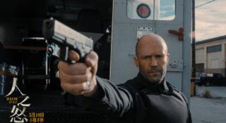杰森·斯坦森《人之怒》定档5.10 再度合作盖·里奇