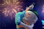 《新大头儿子和小头爸爸4》定档暑期 7月9日上映